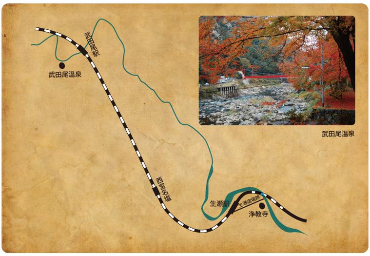 紅葉の名所、武田尾温泉と旧宿場町の生瀬