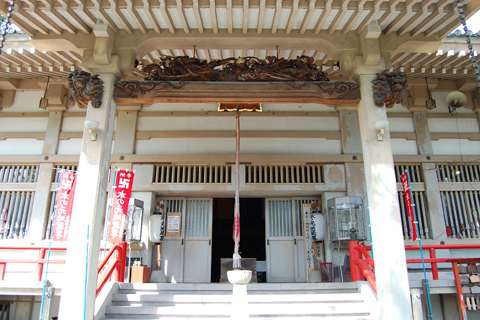 木ノ元地蔵(木元寺)