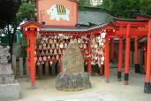素盞嗚神社