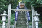 名塩八幡神社