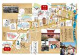 古地図でめぐる西国街道