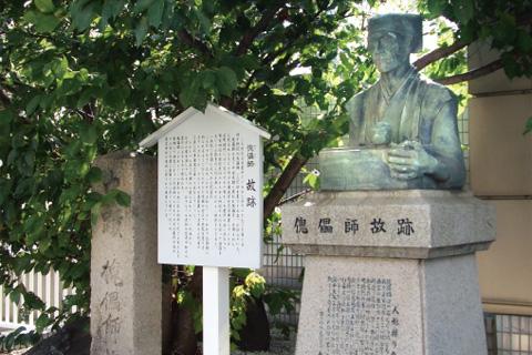 傀儡師故跡