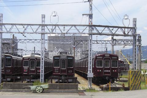 阪急電鉄 西宮車庫