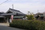 銭塚地蔵尊